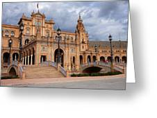 Plaza De Espana Pavilion In Seville Greeting Card