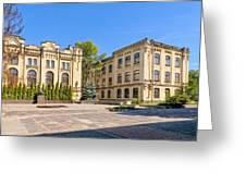 Polytechnic Institute Of Kiev Greeting Card