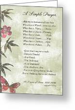 Pope Francis St. Francis Simple Prayer Butterfly Garden Greeting Card