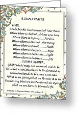 Pope Francis St. Francis Simple Prayer For Peace Greeting Card