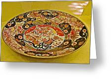 Porcelain Dish In Topkapi Palace In Istanbul-turkey  Greeting Card