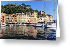 Portofino - Italy Greeting Card