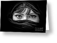 Portrait Of Beautiful Arab Woman With Brown Eyes Wearing Black S Greeting Card