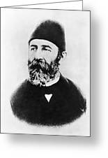 Portrait Of Djemal Pasha Greeting Card