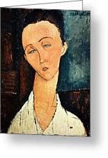 Portrait Of Lunia Czechowska Greeting Card