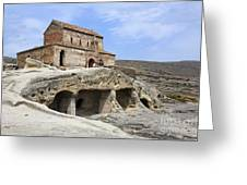 Prince's Church In Uplistsikhe Gori Georgia  Greeting Card