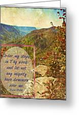 Psalm 119 133 Greeting Card
