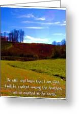 Psalm 46 10 Greeting Card