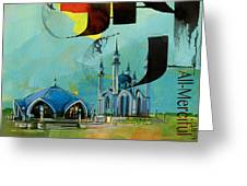 Qol Sharif Mosque Greeting Card