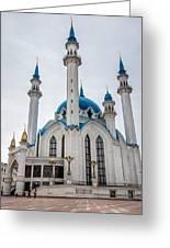 Qolsharif Mosque Greeting Card