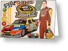 Race For The Cup 2008 Greeting Card