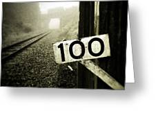 Railway  Greeting Card