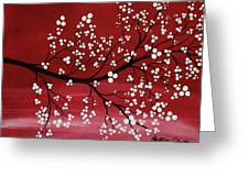 Red Japanese Cherry Blossom Greeting Card