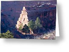 Red Rocks Open Space Greeting Card