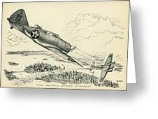 Republic P-43 Lancer Greeting Card
