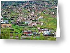 Residents Moved From Homes In Cliffs To Homes Below In 1951 In Cappadocia-turkey Greeting Card