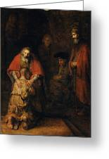 Return Of The Prodigal Son Greeting Card