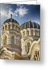 Riga Orthodox Cathedral Greeting Card