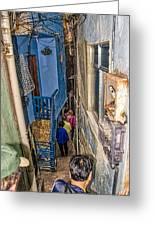 Rio De Janeiro Brazil - Favela Housing Greeting Card