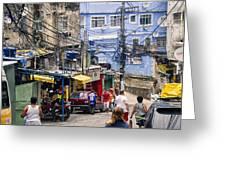 Rio De Janeiro  Brazil - Favela Greeting Card