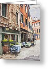Ristorante Al Covo Impasto Greeting Card