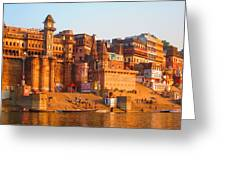 River Ganges Greeting Card