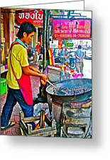Roasting Chestnuts In China Town In Bangkok-thailand  Greeting Card