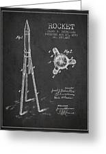 Rocket Patent Drawing From 1883 Greeting Card