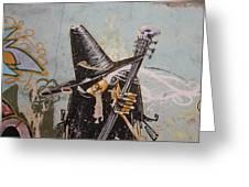 Rocking Witch Greeting Card