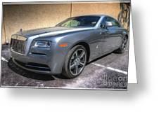 Rolls Royce Greeting Card
