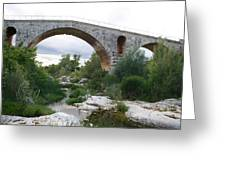 Roman Arch Bridge Pont St. Julien Greeting Card