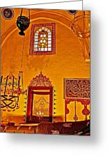 Room For Rumi's Sarcophagus In Konya-turkey  Greeting Card