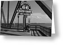 Route 66 - Chain Of Rocks Bridge And Gas Pump Greeting Card