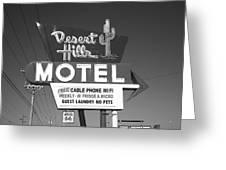 Route 66 - Desert Hills Motel Greeting Card