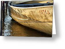 Row Boat Greeting Card by Thomas Fouch