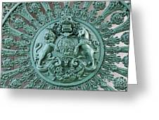 Royal Lion And Unicorn Coat Of Arms On The Gate Of The Wellington Arch At Hyde Park Corner London Greeting Card
