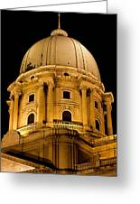 Royal Palace Dome In Budapest Greeting Card