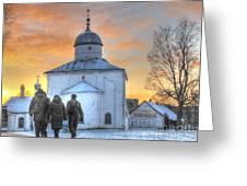 Russia Greeting Card