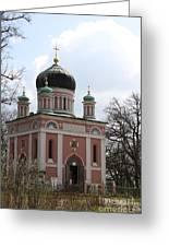 Russian Church Greeting Card