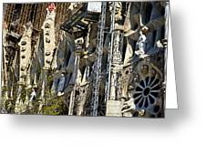 Sagrada Familia - Barcelona Spain Greeting Card