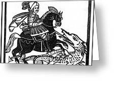 Saint George Thrusts His Lance Greeting Card