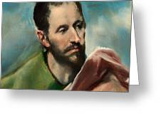 Saint James The Younger Greeting Card