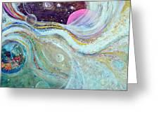 Samadhi Bliss Greeting Card