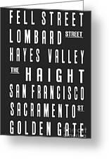San Francisco City Subway Sign Greeting Card