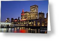 San Francisco Ferry Terminal - California, Usa Greeting Card