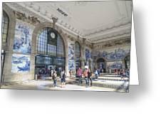 Sao Bento Railway Station Porto Portugal Greeting Card