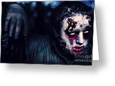Scary Zombie Looking Gravely Ill. Monster Disease Greeting Card