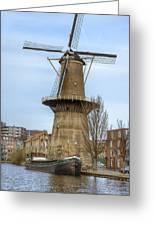 Schiedam Greeting Card