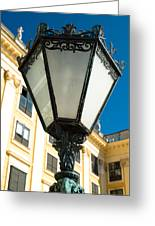 Schoenbrunn Palace - Vienna -  Austria Greeting Card