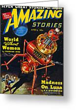 Science Fiction Cover 1939 Greeting Card